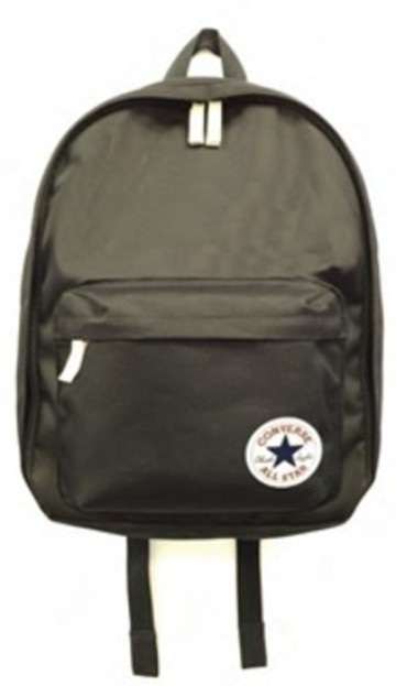 mini converse backpack