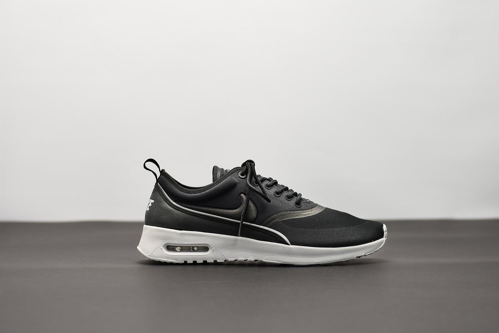 Dámské Tenisky Nike W AIR MAX THEA ULTRA  7302bd0f1f