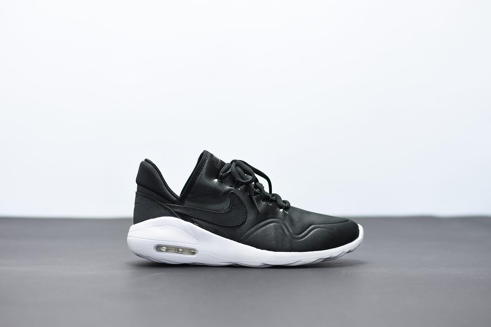 Dámské Tenisky Nike WMNS AIR MAX SASHA SATIN  34099d898