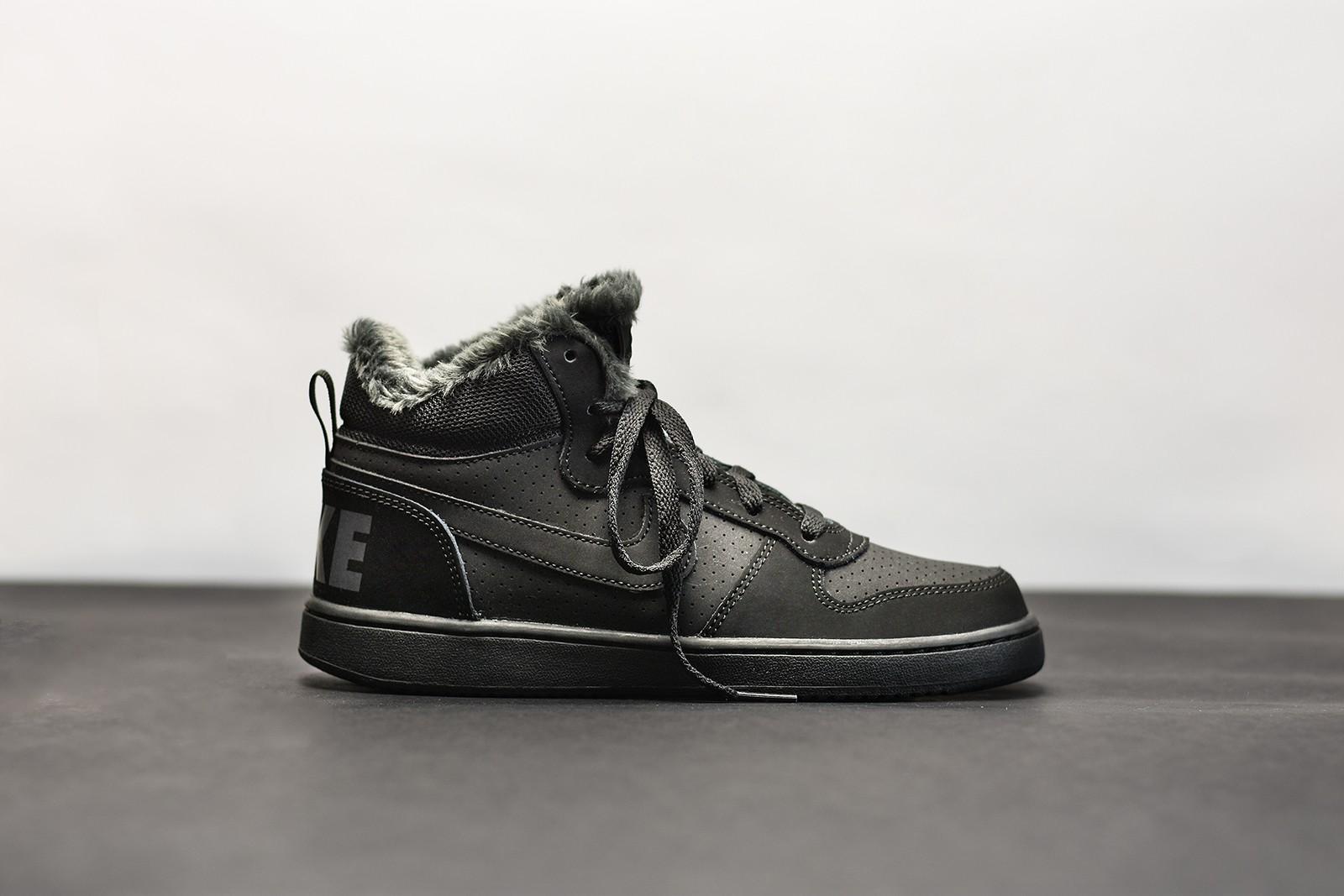 78650efca9b Dětská Zimní obuv Nike COURT BOROUGH MID WNTR GS