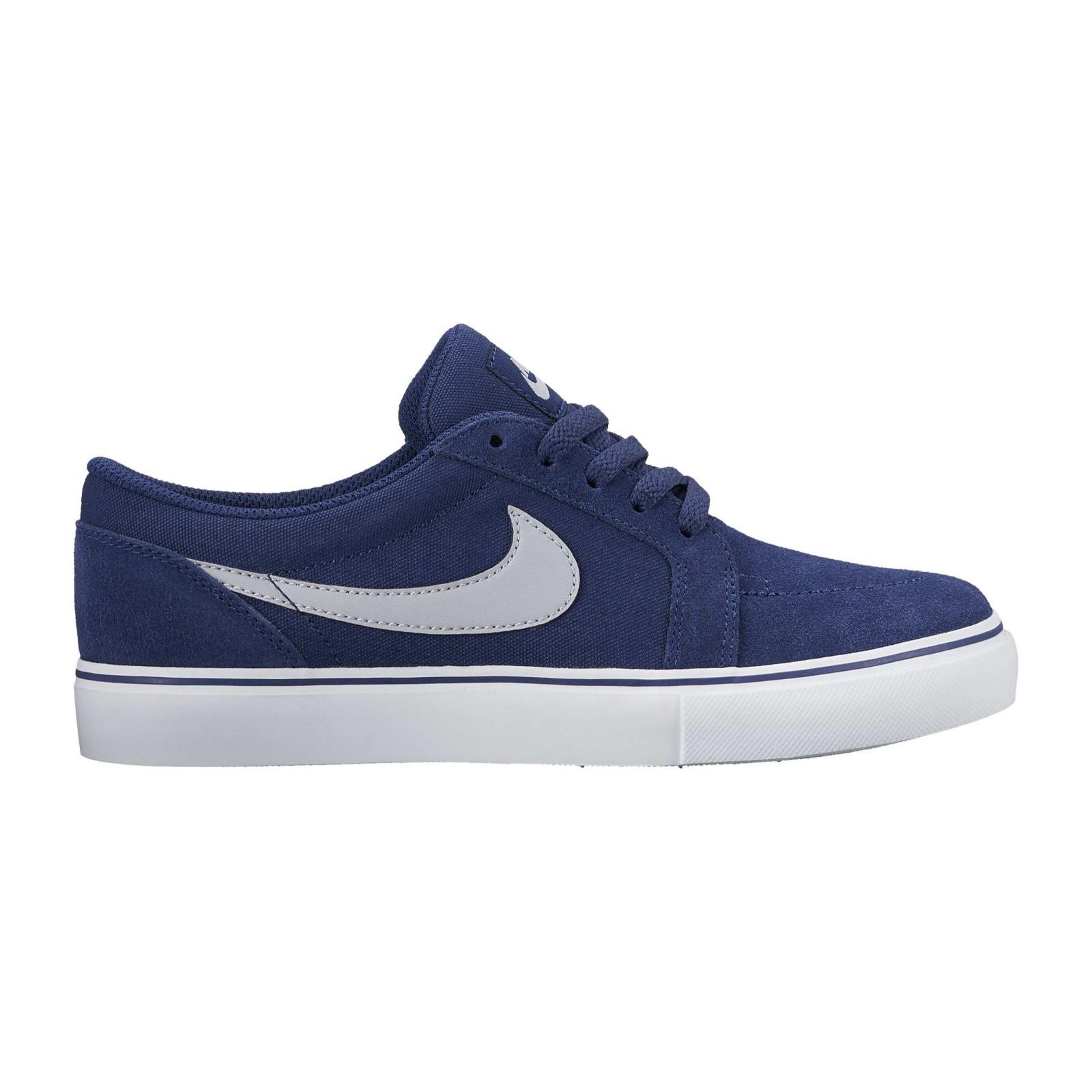 e40fbb307 Dětské tenisky Nike SATIRE II (GS)   D-Sport