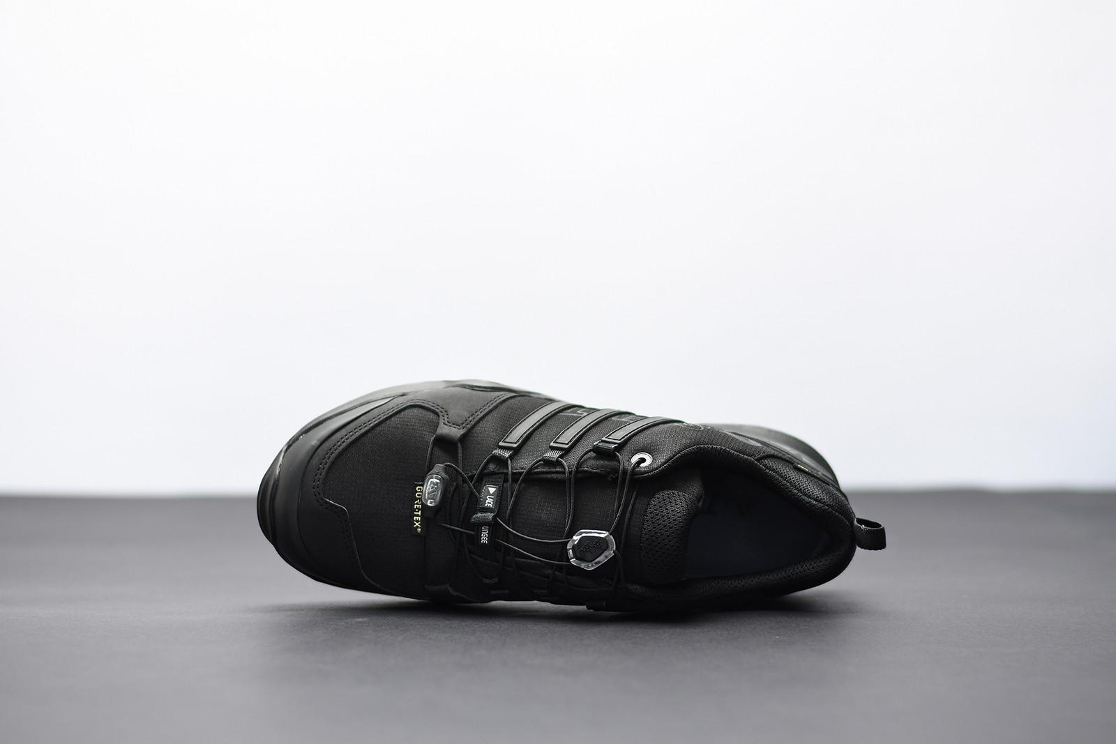 c42c3e9a6a1 Pánská treková obuv adidas Performance TERREX SWIFT R2 GTX