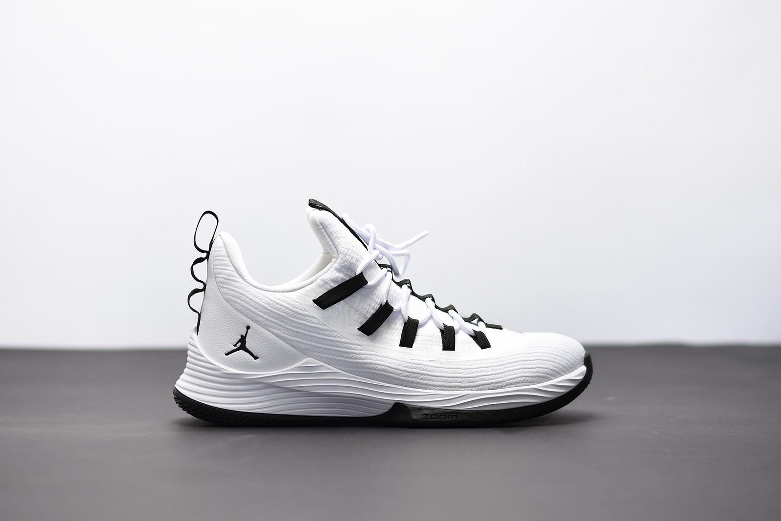 Pánské basketbalové Boty Jordan ULTRA FLY 2 LOW  dda6a3f17ab