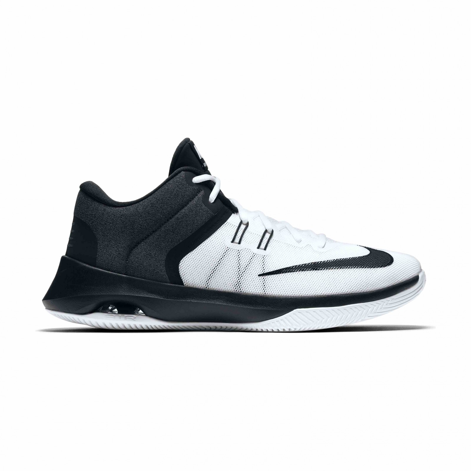 Pánské Basketbalové boty Nike AIR VERSITILE II  989f051bedd