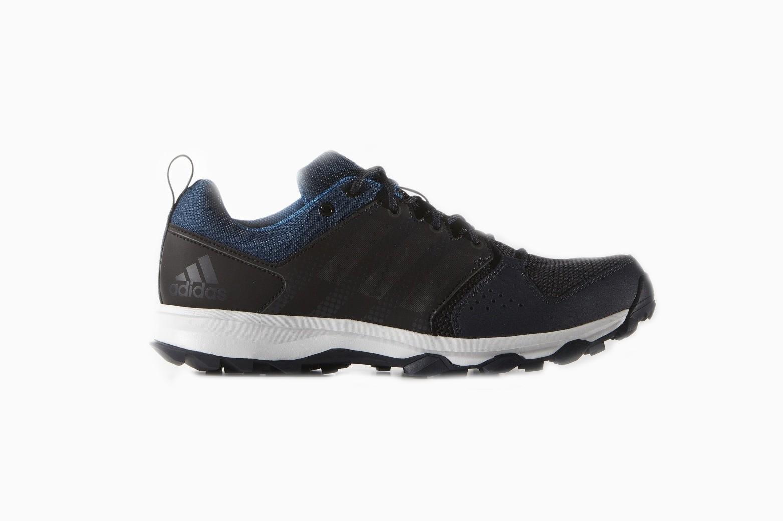 Pánské běžecké boty adidas Performance galaxy trail m 5e2547a4f7