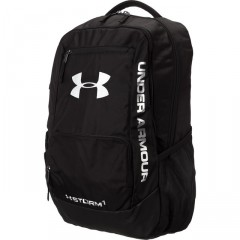 Batoh Under Armour Hustle Backpack I