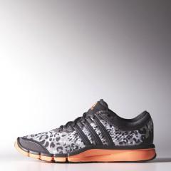 Dámská fitness obuv adidas adipure 360.2 W | B40957 | Šedá | 40