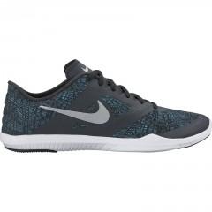 Dámská fitness obuv Nike W STUDIO TRAINER 2 PRINT 38 ANTHRCT/MTLLC SLVR-GMM BL-WHIT