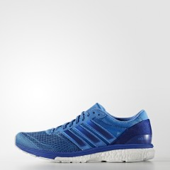 Dámské běžecké boty adidas Performance adizero boston 6 w