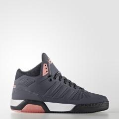 Dámské boty adidas Performance PLAY9TIS W | AW5253 | Šedá | 38,5