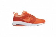 Dámské boty Nike WMNS AIR MAX MOTION | 819957-681 | 38