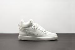 Dámské boty Nike WMNS COURT BOROUGH MID 38 WHITE/WHITE-WHITE