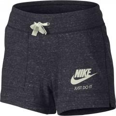 Dámské kraťasy Nike GYM VINTAGE SHORT | 726063-060 | Šedá | XS