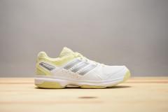Dámské sálové boty adidas Performance ESSENCE W | BY1754 | Bílá | 38