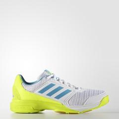 Dámské sálové boty adidas Performance Multido Essence W | AQ6287 | Bílá, Žlutá | 38