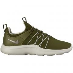 Dámské tenisky Nike WMNS DARWIN