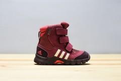 Dětská zimní obuv adidas Performance CW HOLTANNA SNOW CF I | CM7279 | Červená | 26