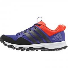 Dětské běžecké boty adidas kanadia 7 tr k | B26529 | Fialová | 40