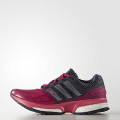 Dětské běžecké boty adidas response boost 2 tf J 38 MIDGRE/SUPPNK/BOPINK