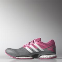 Dětské běžecké boty adidas response boost techfit j 37 GREY/FTWWHT/SOPINK