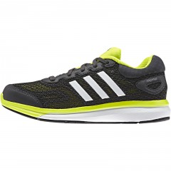 Dětské běžecké boty adidas response k | B26534 | Černá, Žlutá | 37