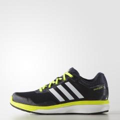 Dětské běžecké boty adidas supernova glide 7 k 36 CONAVY/FTWWHT/SYELLO