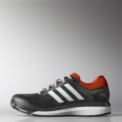 Dětské běžecké boty adidas supernova glide 7 k 36,5 CBLACK/FTWWHT/HIRERE