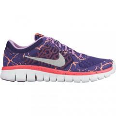 Dětské běžecké boty Nike FLEX 2015 RN LAVA (GS) | 807625-500 | 36,5