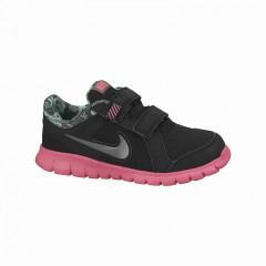Dětské běžecké boty Nike FLEX EXPERIENCE LTR (PSV) 29,5