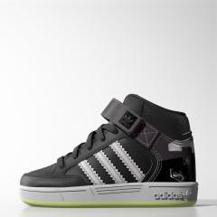 Dětské boty adidas Originals VARIAL MID I | C76976 | Šedá | 24