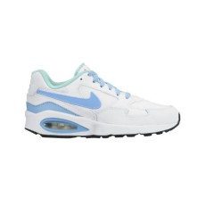 Dětské boty Nike AIR MAX ST (GS) | 653819-103 | 38