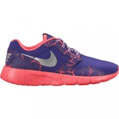 Dětské boty Nike KAISHI LAVA (GS) 38