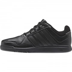 Dětské tenisky adidas LK Trainer 6 K | M20069 | Černá | 28