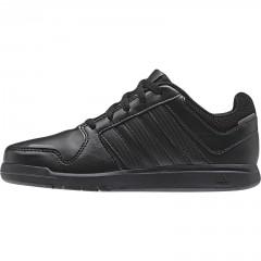 Dětské tenisky adidas LK Trainer 6 K 28 CBLACK/CBLACK/BOONIX