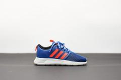 Dětské Tenisky adidas Performance SWIFTY K | AQ1695 | Modrá | 36,5