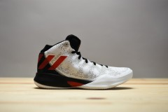 Pánské basketbalové boty adidas Performance Crazy Heat | BY4529 | Bílá | 42