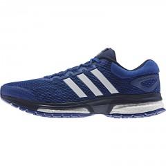 Pánské běžecké boty adidas response boost m 44 CROYAL/FTWWHT/CONAVY
