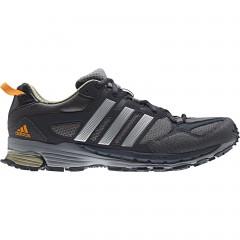 Pánské běžecké boty adidas supernova riot 5 m 40,5