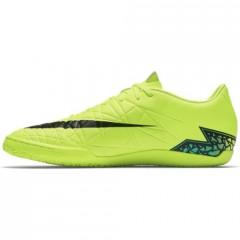Pánské kopačky Nike HYPERVENOM PHELON II IC | 749898-703 | Žlutá | 41