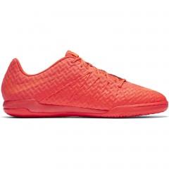Pánské kopačky Nike HYPERVENOMX FINALE IC | 749887-688 | Oranžová | 41