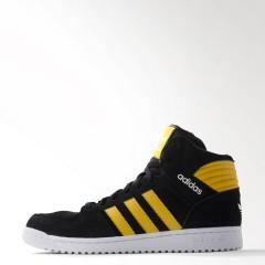 Pánské tenisky adidas PRO PLAY 2 | S81722 | Černá, Žlutá | 44