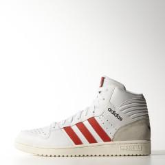 Pánské tenisky adidas PRO PLAY 2 | M29389 | Bílá | 44