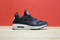 Pánské Tenisky Nike AIR MAX PRIME | 876068-401 | Modrá | 41