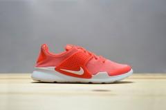 Pánské tenisky Nike ARROWZ