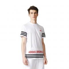 Pánské tričko adidas Originals STREET GRP TEE | AZ1138 | Bílá | XL