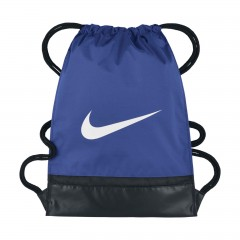 Unisex taška Nike NK BRSLA GMSK | BA5338-480 | Modrá | MISC