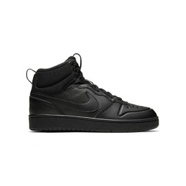 COURT BOROUGH MID 2 BOOT (GS)