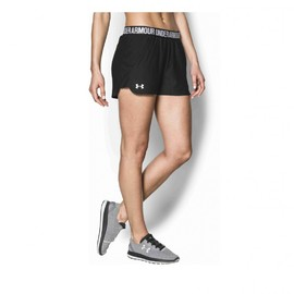 Dámské kraťasy Under Armour Play Up Short 2.0