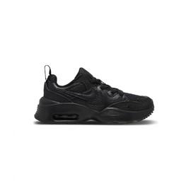 Nike air max fusion (ps)