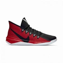 Pánské basketbalové boty  f451bc1589